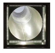 Noční LED osvětlení pro světlovod SUNIZER